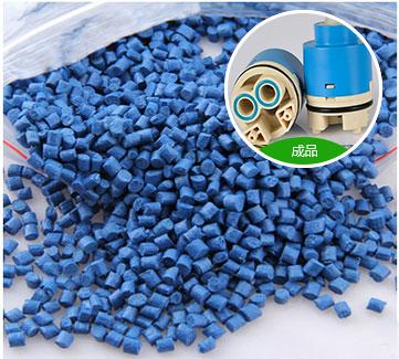 蓝色增强PPO饮水器接头分水阀芯专用PPO