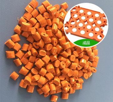 新能源电池防护壳专用橘红色PPO/PPE材料