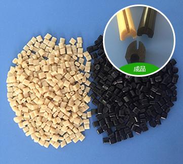 挤出级PPO材料 电解阴极夹边条专用PPO